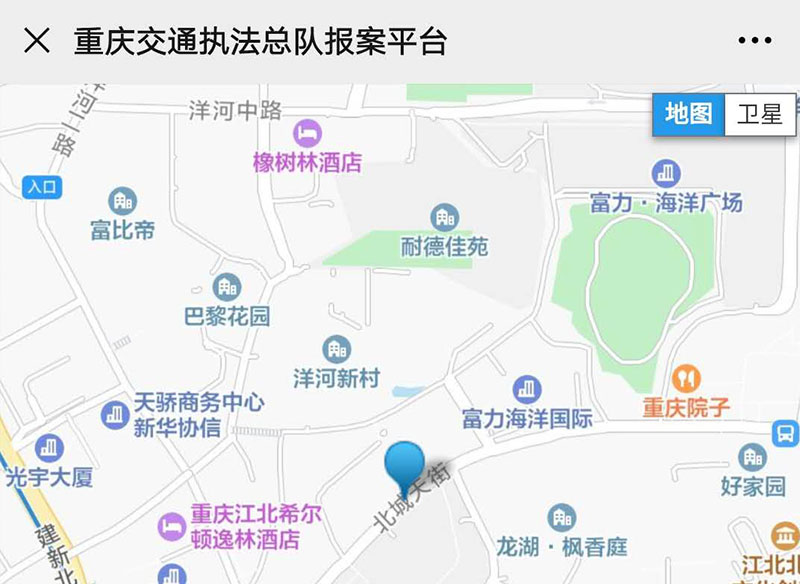重庆交通执法总队报案平台