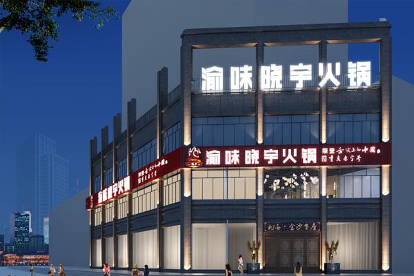 <p>辽宁省营口市新中街体育场南街11-甲2号</p>